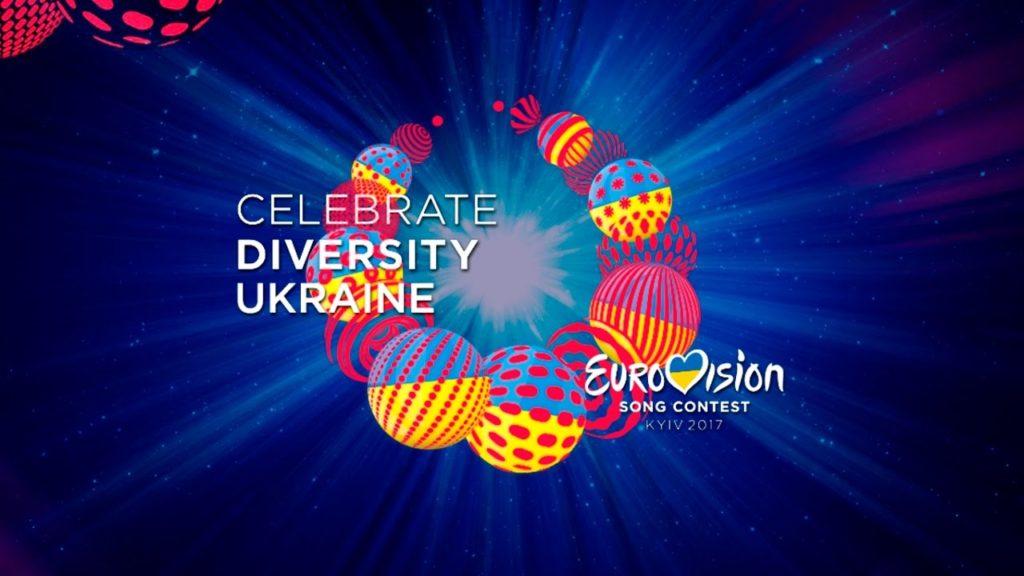 logo eurovision 2017 ucraina