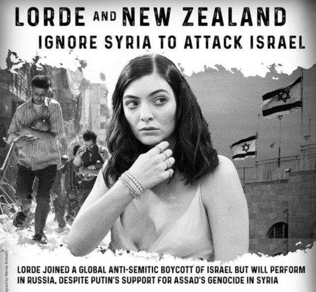 lorde antisemitismo israele