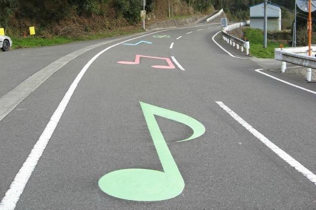 strada musicale olanda