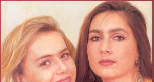 Ylenia Carrisi ritrovata